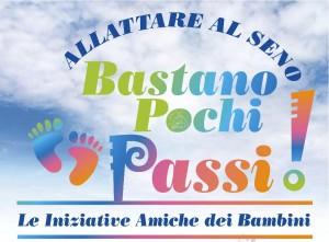 SAM2010_logoMAMI