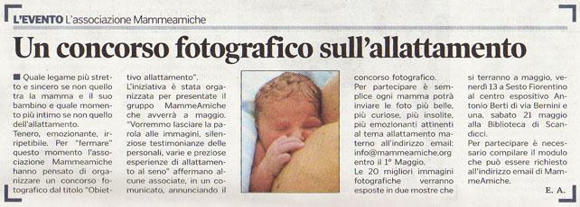 """Invia le tue foto al concorso fotografico """"Obiettivo Allattamento""""!"""